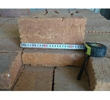 Кирпич керамический красный рядовой с доставкой по Анапе и Анапскому району. - Кирпичи, камни, блоки в Анапе