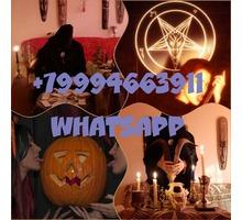 Высшая магия ,приворот вуду,сильнейшая энергетика - Гадание, магия, астрология в Геленджике