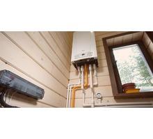 Установка отопления для частного дома - Газ, отопление в Краснодаре
