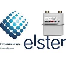 Продажа газовых счетчиков Elster - Газ, отопление в Краснодаре