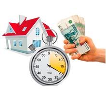 Менеджер по продаже домов и земельных участков - Недвижимость, риэлтеры в Краснодарском Крае