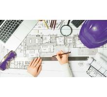 Cтроительно - техническая экспертиза - Проектные работы, геодезия в Краснодаре