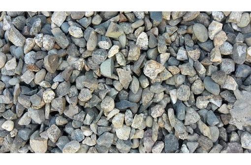 Керамзит Щебень отсев песок гравий грунт пгс чернозем, фото — «Реклама Армавира»
