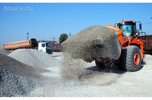 Керамзит Щебень отсев песок гравий грунт пгс чернозем - Сыпучие материалы в Армавире