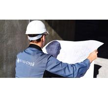 Проектирование объектов газификации - Газ, отопление в Краснодаре