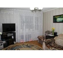 Продам  квартиру ККБ - Квартиры в Краснодарском Крае
