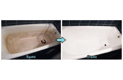 Реставрация ванн в Кропоткине, Тбилиском и Кавказском, Гулькевичском районах, фото — «Реклама Кропоткина»