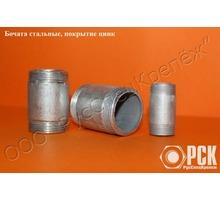 Стальные бочата (бочонок) - Металлические конструкции в Краснодарском Крае