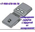Копия Пультов CAME TW-2EE ,TW4EE - Охрана, безопасность в Краснодаре
