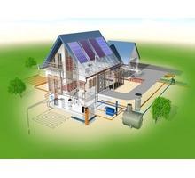 Проектирование инженерных систем и сетей - Проектные работы, геодезия в Краснодаре