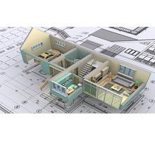 Предпроектные строительные работы (Геотехнические изыскания) - Проектные работы, геодезия в Краснодаре