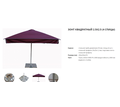 Зонт для санаторий и пляжей телескопический  с центральной стойкой. - Гостиницы, отели, гостевые дома в Краснодаре