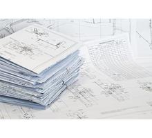 Негосударственная экспертиза проектно сметной документации - Проектные работы, геодезия в Краснодаре