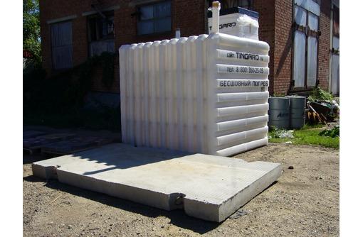 Бесшовный пластиковый погреб для дома и дачи в Армавире и Новокубанске - Садовый инструмент, оборудование в Армавире