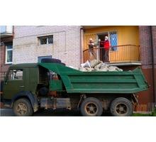 Вывоз строительного мусора - Вывоз мусора в Краснодаре