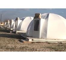 Тентовый шатер купольный - Продажа в Краснодарском Крае