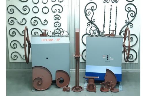 Кузнечные станки ПРОФИ-2Р для художественной ковки, фото — «Реклама Сочи»