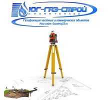 Топосъемка, геодезия, геология - Газ, отопление в Краснодаре