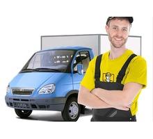 Требуются Грузчики на различные виды работ - Рабочие специальности, производство в Краснодарском Крае