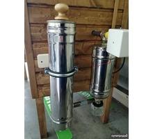 Дымогенератор холодного и горячего копчения - Отдых, туризм в Краснодаре
