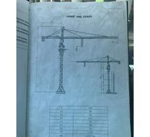 Кран башенный QTZ-80    возможен бартер. - Инструменты, стройтехника в Апшеронске
