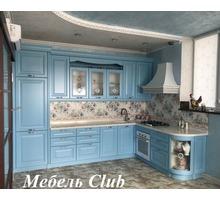 Кухни на заказ по индивидуальному проекту - Мебель для кухни в Краснодарском Крае