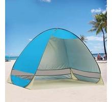 Палатка пляжная летняя для защиты от солнца - Отдых, туризм в Сочи
