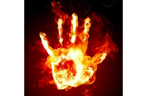 Приворот по белой магии, гадание - Гадание, магия, астрология в Краснодаре