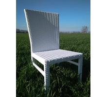 Стул алюминий - искусственный ротанг. - Столы / стулья в Краснодаре