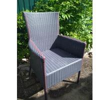 Кресло, алюминий - искусственный ротанг. - Мебель для гостиной в Краснодаре