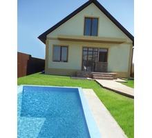 Дом с бассейном у моря в пригороде Анапы - Дома в Анапе