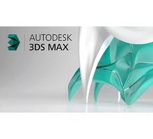 Обучение программе ArchiCad, 3Ds MAX - Репетиторство в Краснодаре