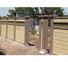 Французский камень - блок - забор - Заборы, ворота в Апшеронске