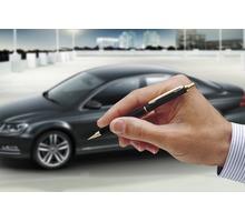 Бизнес на Автоуслугах для каждого - Страхование / экономические агенты в Тихорецке