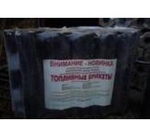 Брикеты топливные Пини Кей - Твердое топливо в Апшеронске