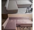 Перетяжка и реставрация мягкой мебели любой сложности - Сборка и ремонт мебели в Краснодаре