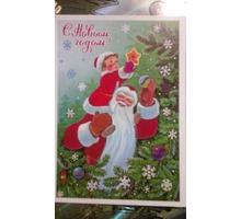 продам открытки художника Зарубина - Хобби в Тихорецке