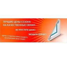 Металлопластиковые изделия «ОКНОПАРК» - Двери входные в Лабинске