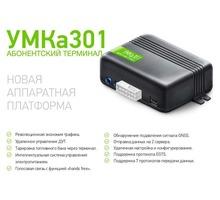 Gps/Глонасс трекер УМКа301 - Электроника в Тихорецке