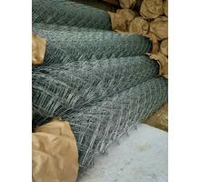 Продаем сетку-рабицу от производителя - Металлические конструкции в Туапсе