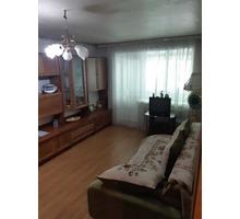 Продажа 1-комнатной квартиры 33 м² - Квартиры в Гулькевичах