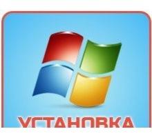 Переустановка Windows - Компьютерные услуги в Тихорецке
