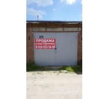 Продается гараж в р-не Восточного рынка 21 кв.м - Продам в Краснодарском Крае