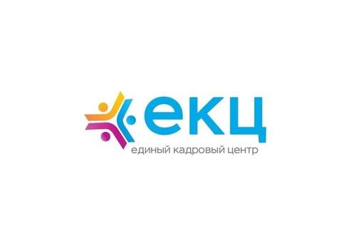Упаковщики на производство, вахта с проживанием - Другие сферы деятельности в Белореченске