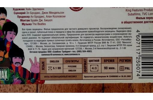 Видео концертов жан.м.жаррэ, биттлз, п.мориа, р.клайдермана - Прочая электроника и техника в Краснодаре