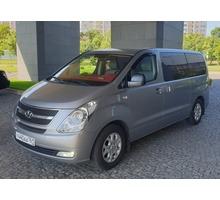 Заказ аренда микроавтобуса и минивена 7-8-10 мест в Краснодаре - Пассажирские перевозки в Краснодаре