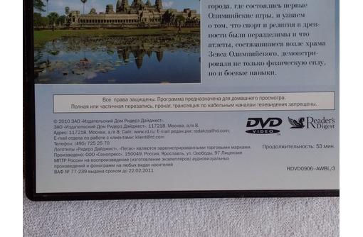 Видео фильмы о древних цивилизациях на dvd - Прочая электроника и техника в Краснодаре