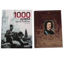 Первый русский император Пётр 1 и 1000 дней после Победы - Хобби в Краснодаре