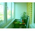 Продажа   квартиры в центре города - Квартиры в Горячем Ключе