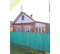 продажа домика с земельным участком - Дома в Горячем Ключе
